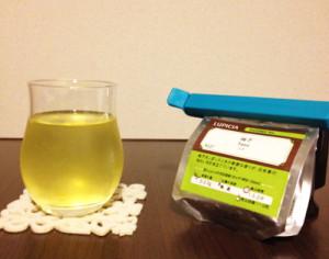 ルピシア 柚子 緑茶