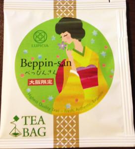 ルピシア べっぴんさん Beppin-san