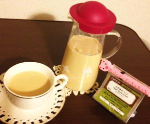 ルピシア 加賀棒茶・オ・レ