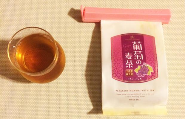 三國屋善五郎 葡萄の麦茶