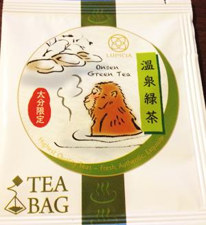 ルピシア 温泉緑茶