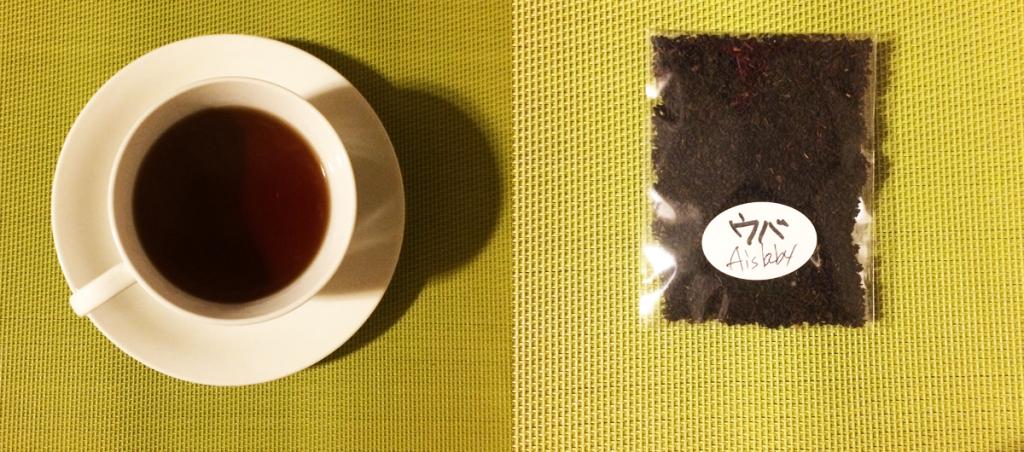 夢や ウバ アイスラビー茶園