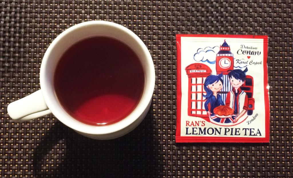 カレルチャペック RAN'S LEMON PIE TEA