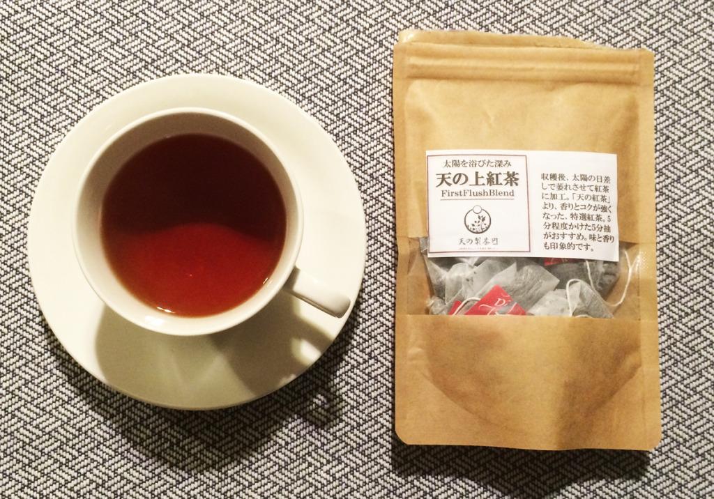 天の製茶園 天の上紅茶