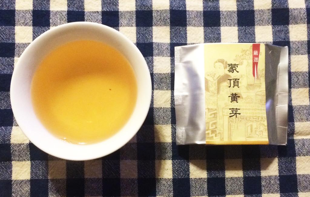 華泰茶荘 蒙頂黄芽