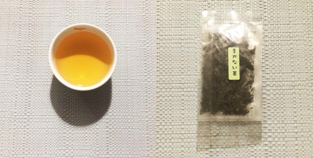 小梅茶荘 まかない茶