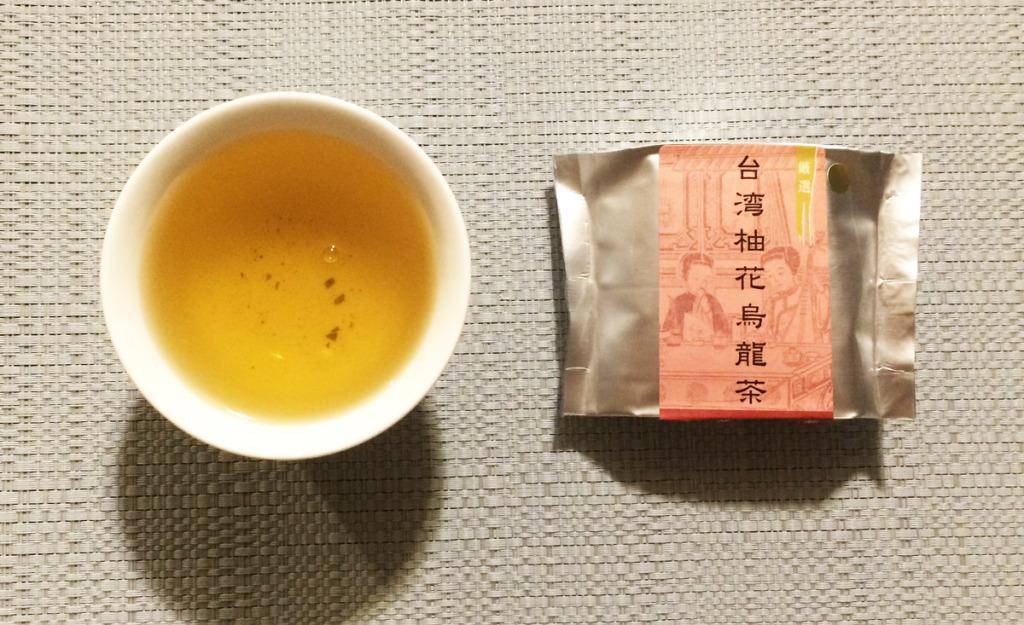 華泰茶荘 台湾柚花烏龍茶
