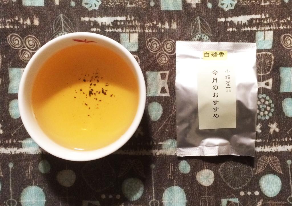 小梅茶荘 白瑞香