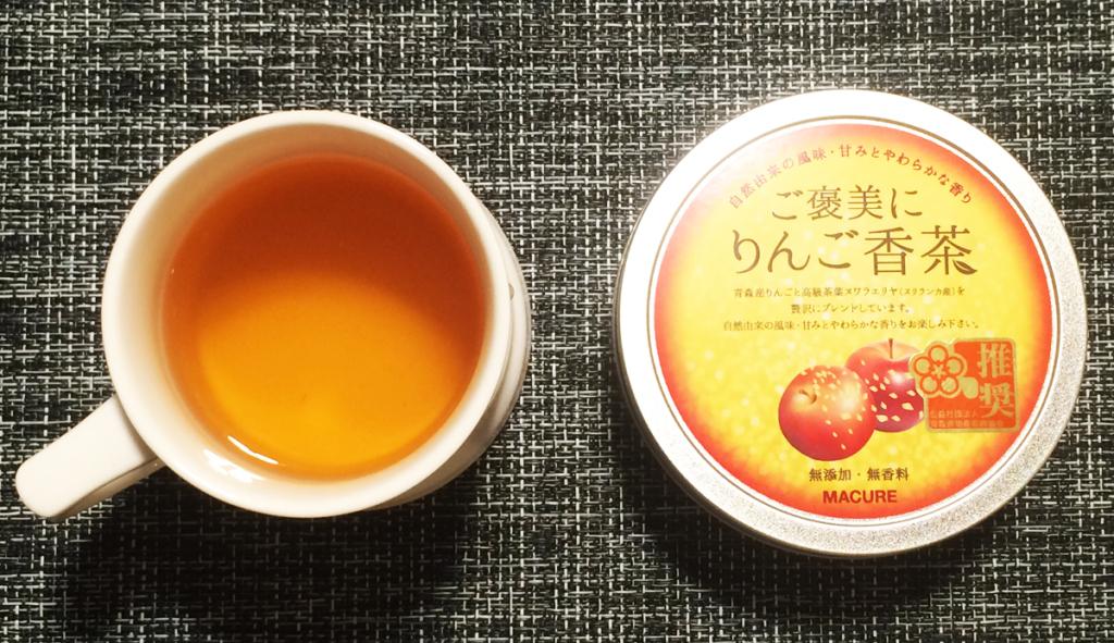 マキュレ りんご香茶