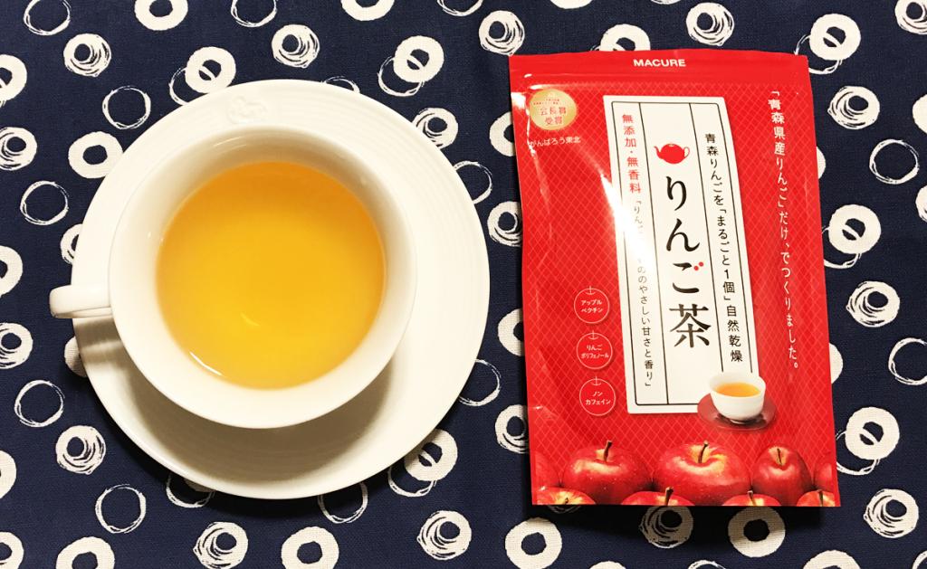 マキュレ りんご茶
