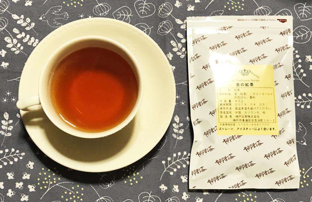 神戸紅茶 杏の紅茶