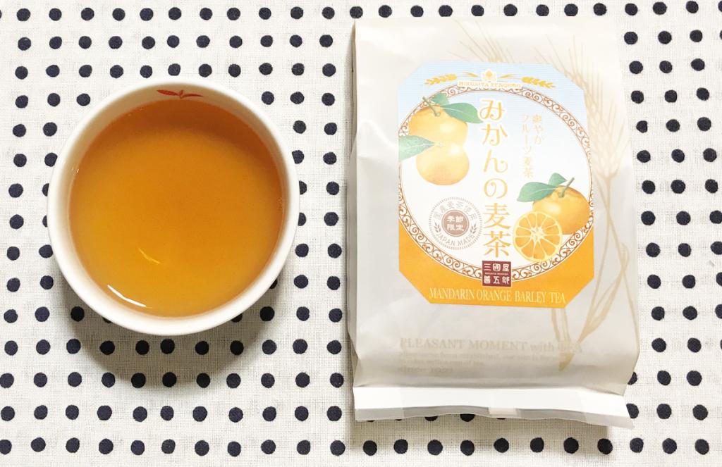 三國屋善五郎 みかんの麦茶