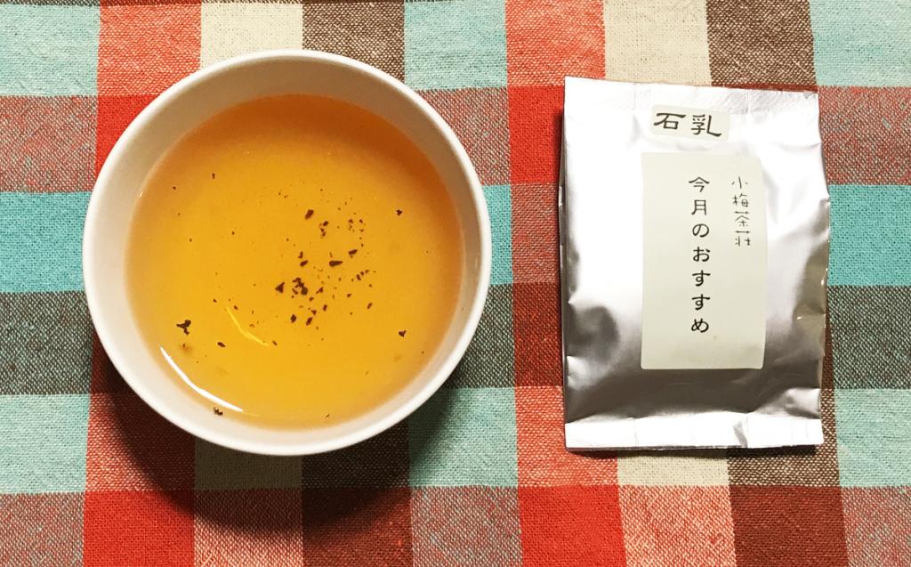 小梅茶荘 石乳