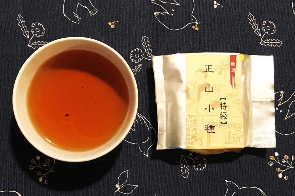 華泰茶荘 正山小種 特級
