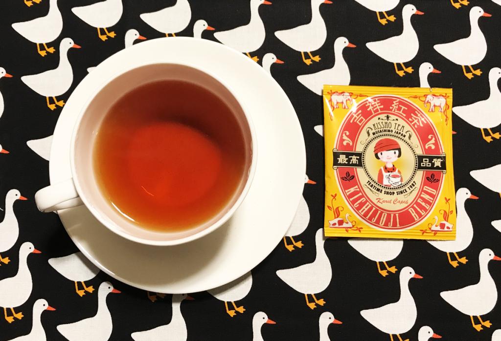 カレルチャペック 吉祥紅茶