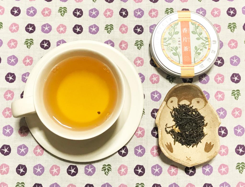 ルピシア 香片茶