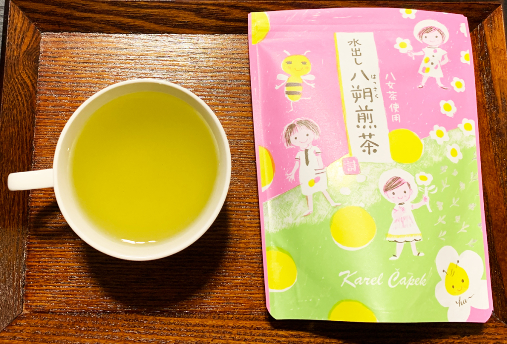 カレルチャペック 八朔煎茶(水出し)