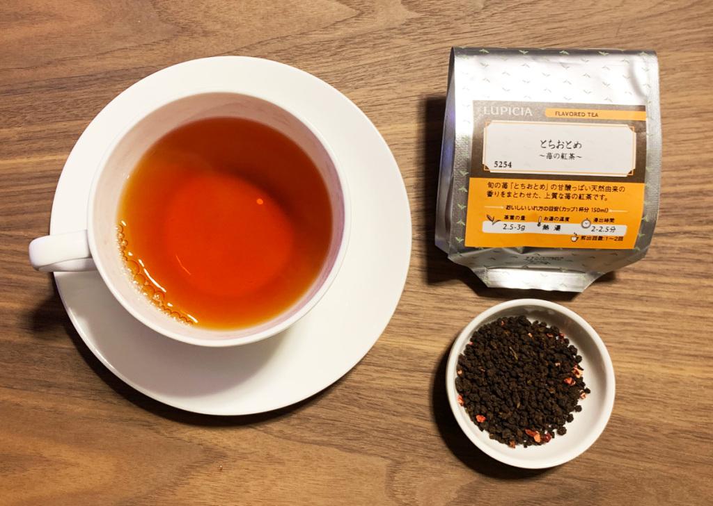 ルピシア とちおとめ~苺の紅茶~