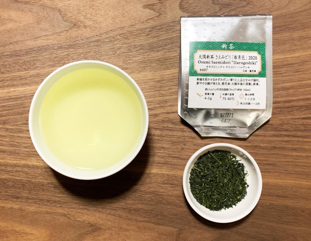 ルピシア 大隈新茶 さえみどり「春景色」2020